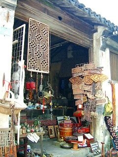 SHOP-in-TongLi.jpg